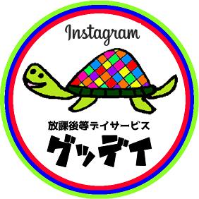 グッデイ Instagram